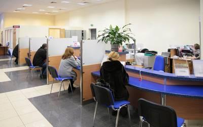 Zahlreichen Bürgerinnen und Bürgern stehen staatliche Hilfeleistungen zu. Foto: Shutterstock_9203965.jpg